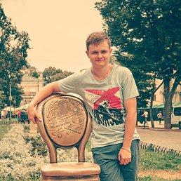 Евгений, 22 года, Краснополье
