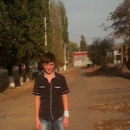 Кирилл, 22 года, Новохоперск