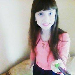 Таня, 21 год, Калуш