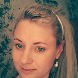 Лидия, 30 лет, Лениногорск