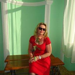 Елена, 46 лет, Москва