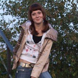 Яна, 29 лет, Лесосибирск