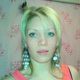 Наталья, 38 лет, Ловозеро