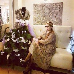 Христина, 29 лет, Ивано-Франковск