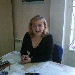 galina, 44 года, Курган