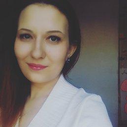 Кристина, 28 лет, Токмак