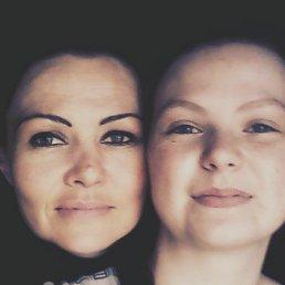 Наталия, 47 лет, Яхрома