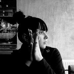 Ирина, 26 лет, Лисичанск