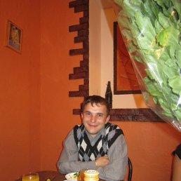 Макс, 30 лет, Зеленодольск