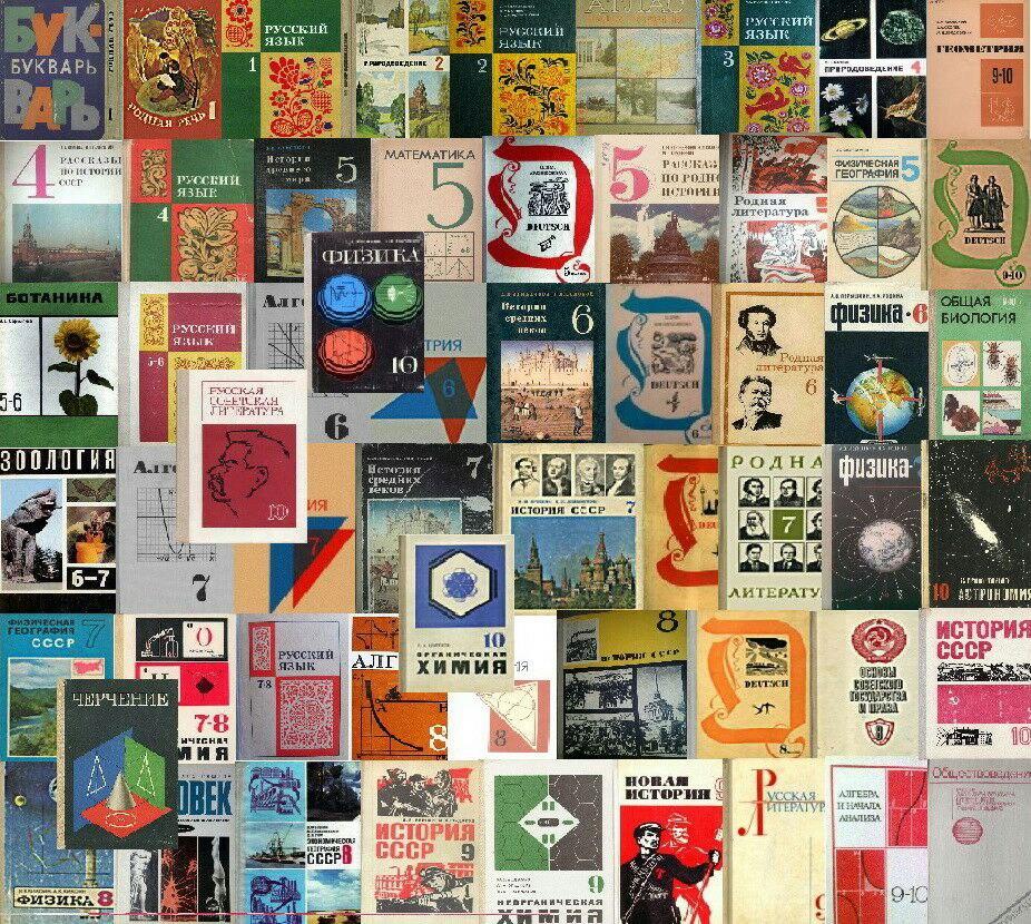 Советские послевоенные банкноты фото могут вырастать