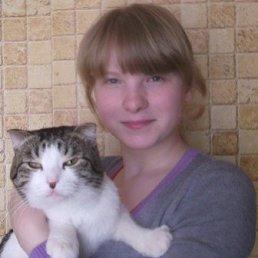 алена, 25 лет, Сысерть
