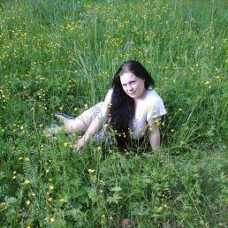 Алёна, 30 лет, Среднеуральск