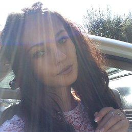 Lidiya, 24 года, Хабаровск