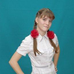 Карина, 20 лет, Болгар