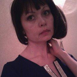 Ольга, 43 года, Бердянск
