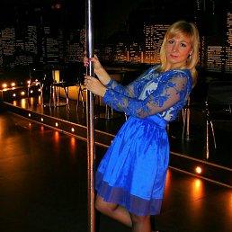 Марина, 44 года, Санкт-Петербург