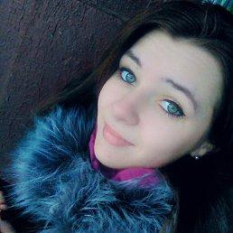 Оксана, 20 лет, Кобрин