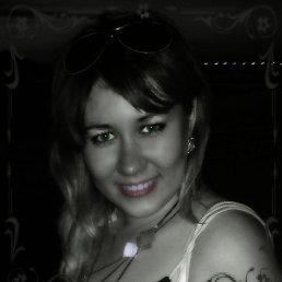 Алёна, 32 года, Грязи