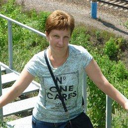 Светлана, 44 года, Белоозерский