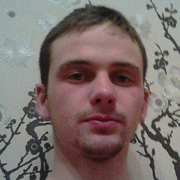 Кирилл, 21 год, Копейск