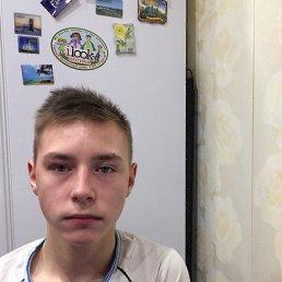 костя, 19 лет, Нарьян-Мар