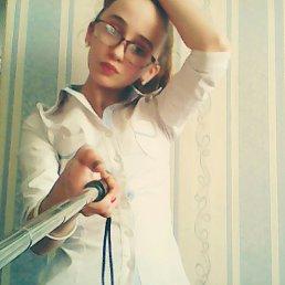 Дарья, 17 лет, Яшкино