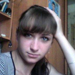 аленчик, 26 лет, Нестеров