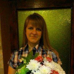 Татьяна, 29 лет, Новозыбков