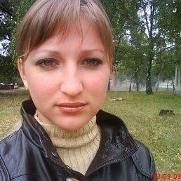 Ирина, 32 года, Чугуев