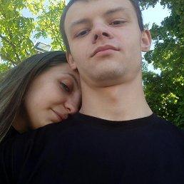 Татьяна, 27 лет, Сердобск
