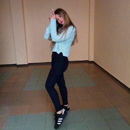 Настя, 19 лет, Никополь