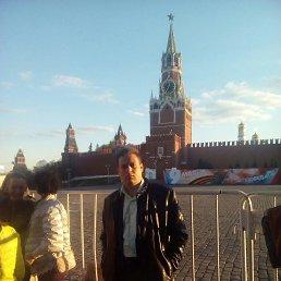 павел, 28 лет, Райчихинск