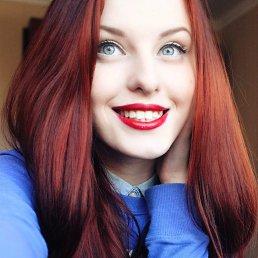 Вита, 24 года, Новоалтайск