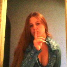 Оксана, 28 лет, Адлер