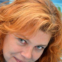 Ольга, 48 лет, Киев