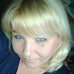 Татьяна, 39 лет, Усть-Лабинск