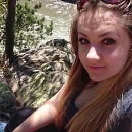 Мария, 29 лет, Черкесск