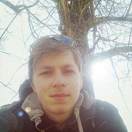 Alexander, 25 лет, Стаханов
