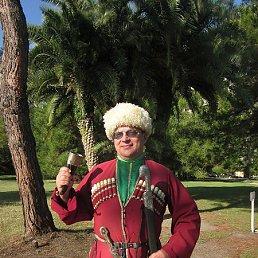 Владимир ( Город ), Железногорск, 59 лет