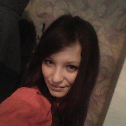 екатерина, 24 года, Краснобродский