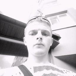 Василь, 26 лет, Тернополь