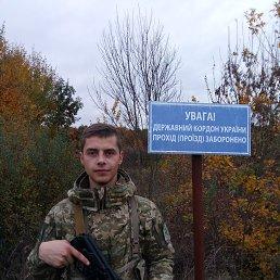 Степан, 23 года, Мостиска
