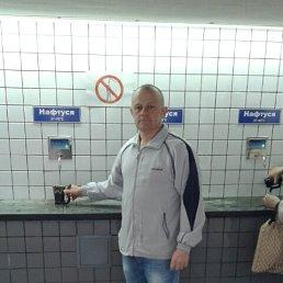Андрей, 45 лет, Авдеевка