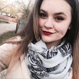 Ліля, , Тернополь