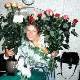 Наталья, 51 год, Абинск