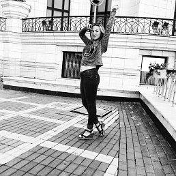 Яна, 29 лет, Казань
