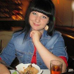 Алёнка, 29 лет, Курчатов