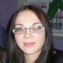 Маша, 30 лет, Днепродзержинск