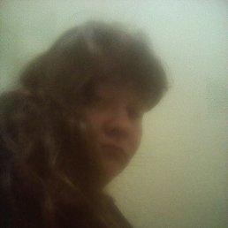 Анастасия, 25 лет, Дегтярск