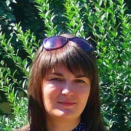 оксана, 31 год, Рубежное